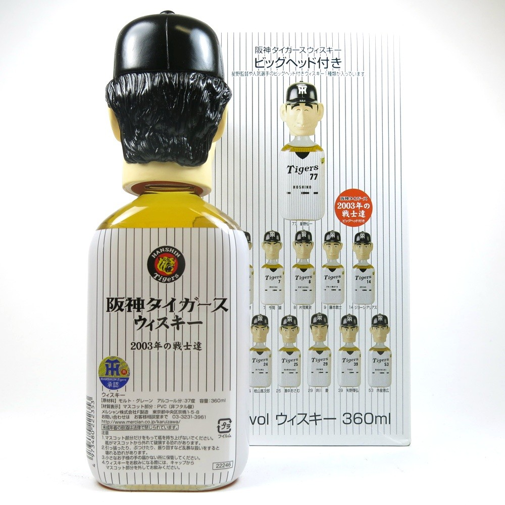 Hanshin Tigers Baseball Whisky / Mercian 360ml
