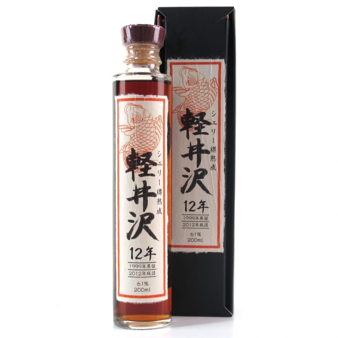 Karuizawa 1999 Isetan 12 Year Old 1st Release 20cl