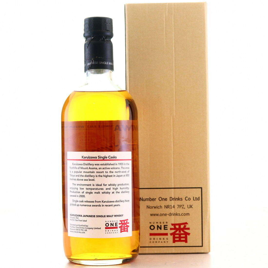 Karuizawa 2000 Single Sherry Cask #166 / Sea Dragon