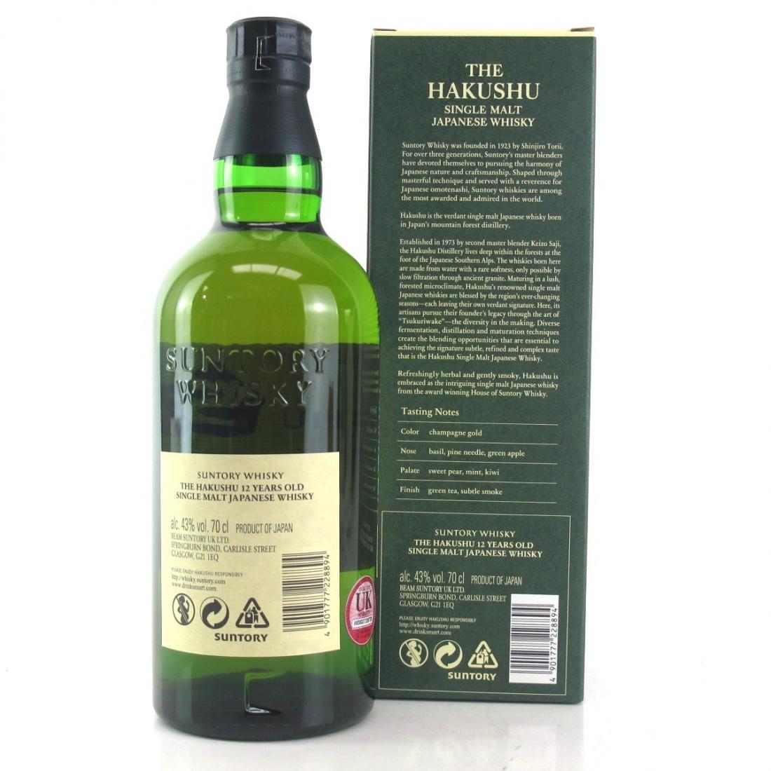 Hakushu 12 Year Old / 2018 Bottling