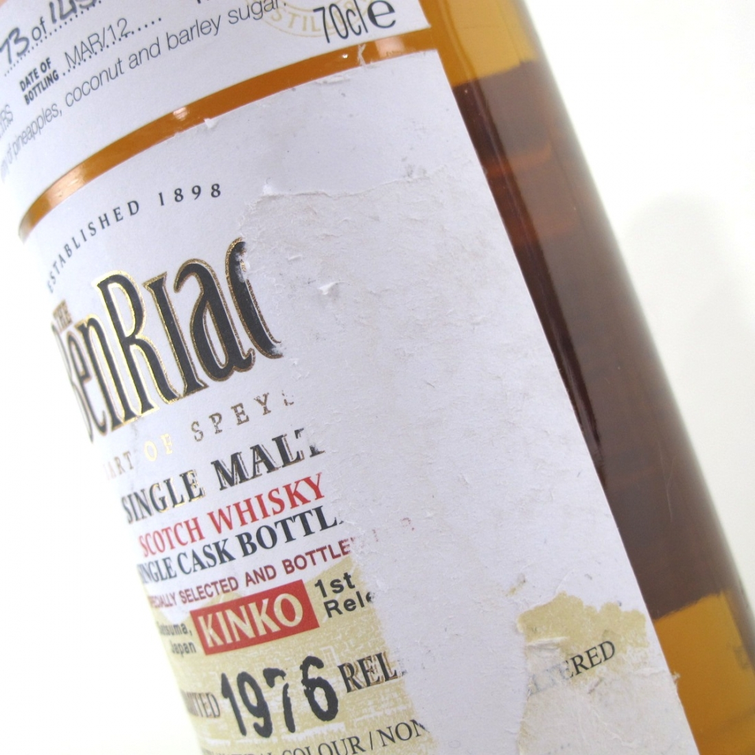 Benriach 1976 Single Cask 35 Year Old #3028 / Kinko Exclusive