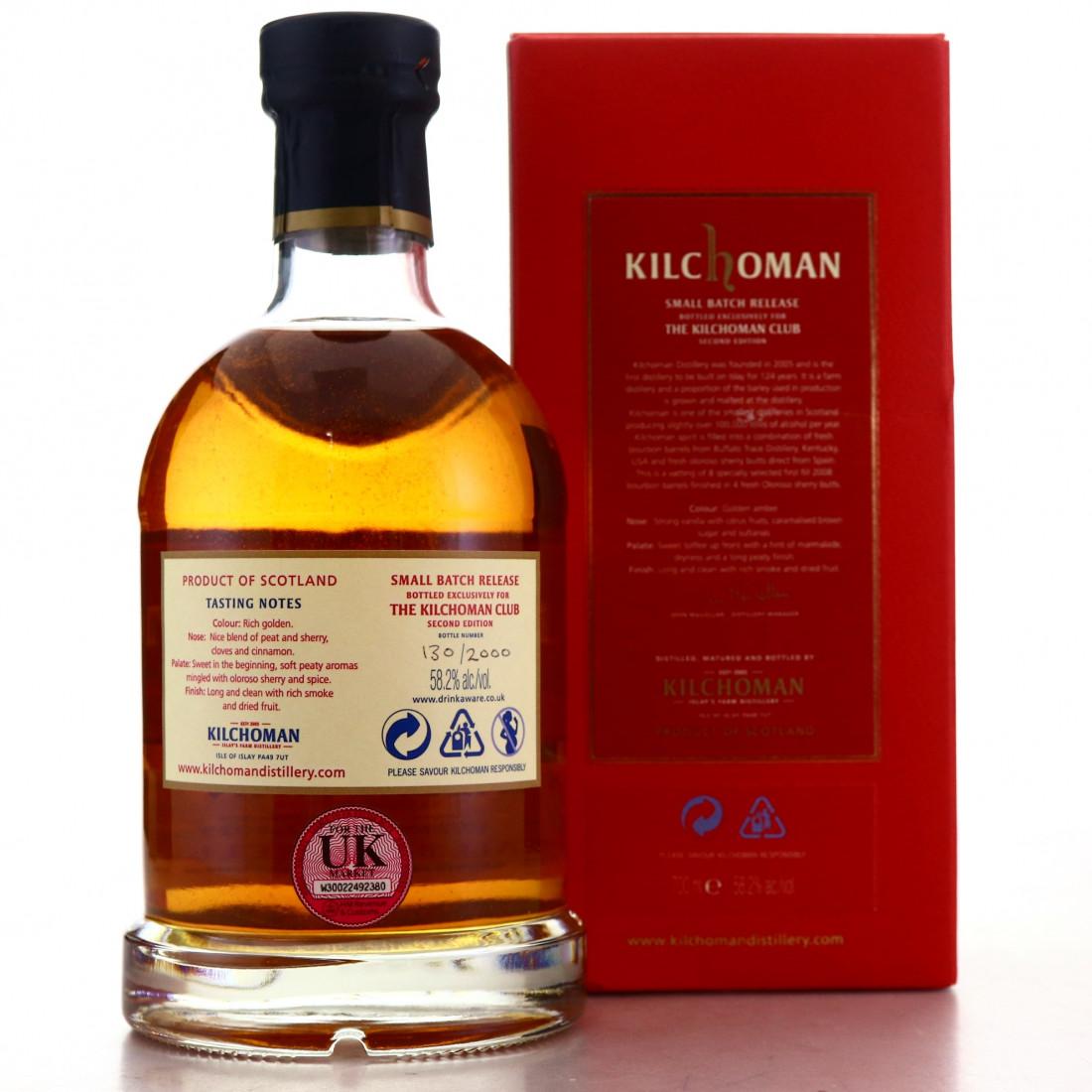 Kilchoman 2008 Small Batch / Kilchoman Club 2nd Edition