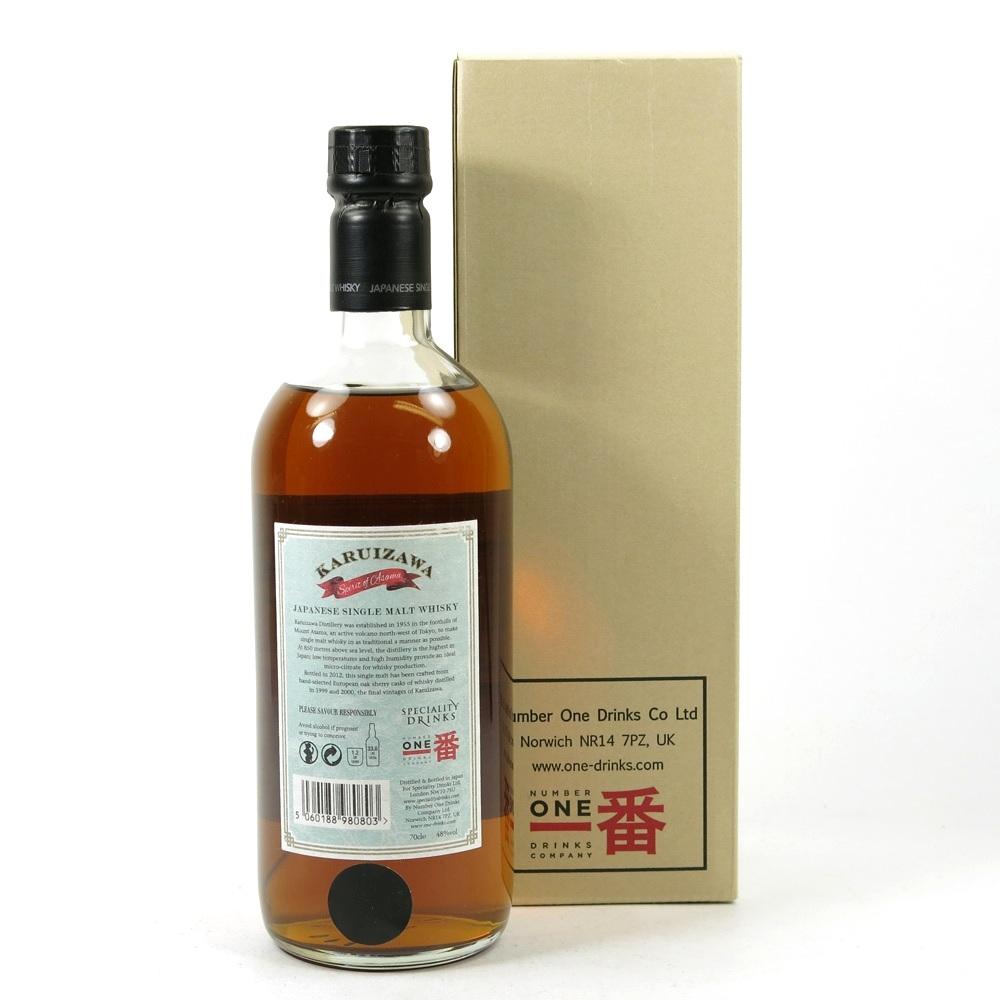 Karuizawa Spirit of Asama 48% Edition