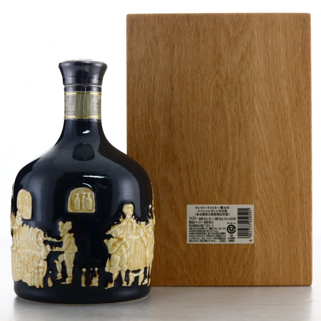 Hibiki 30 Year Old Aritayaki Limited Edition Decanter