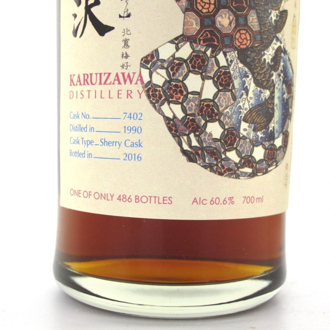 Karuizawa 1990 Single Cask #7402 / Geisha Label