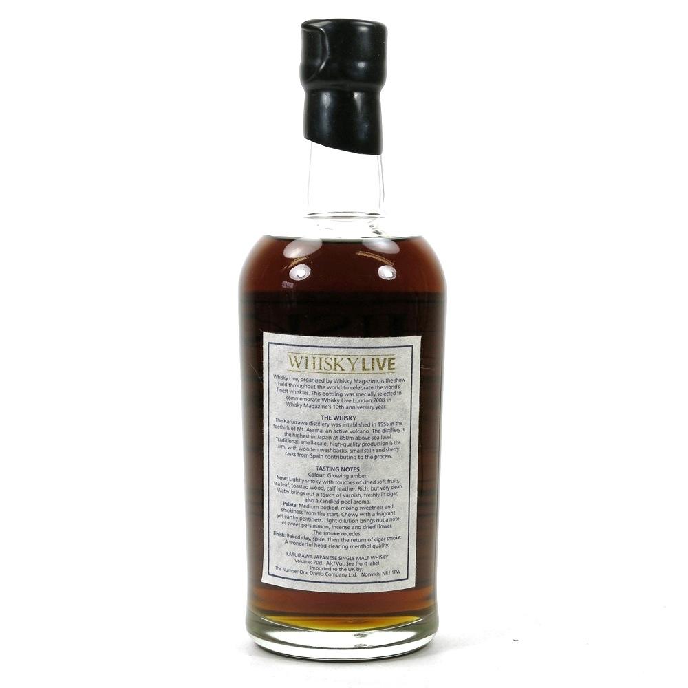 Karuizawa 1992 Single Cask #3434 Whisky Magazine