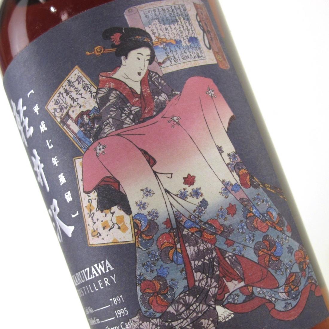 Karuizawa 1995 Single Cask #7891 / Geisha Label