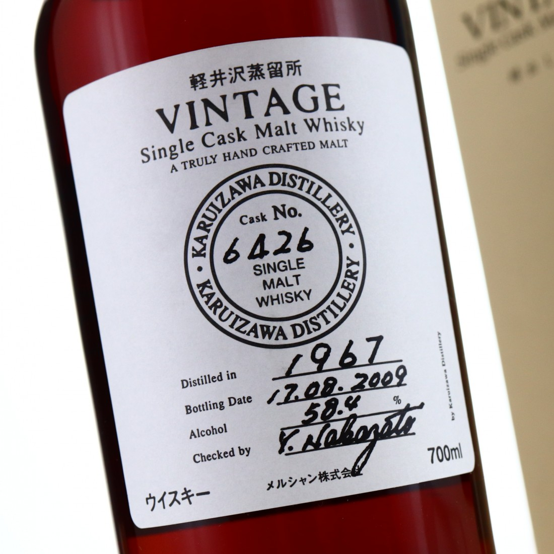 Karuizawa 1967 Single Cask #6426 / TWE 10th Anniversary