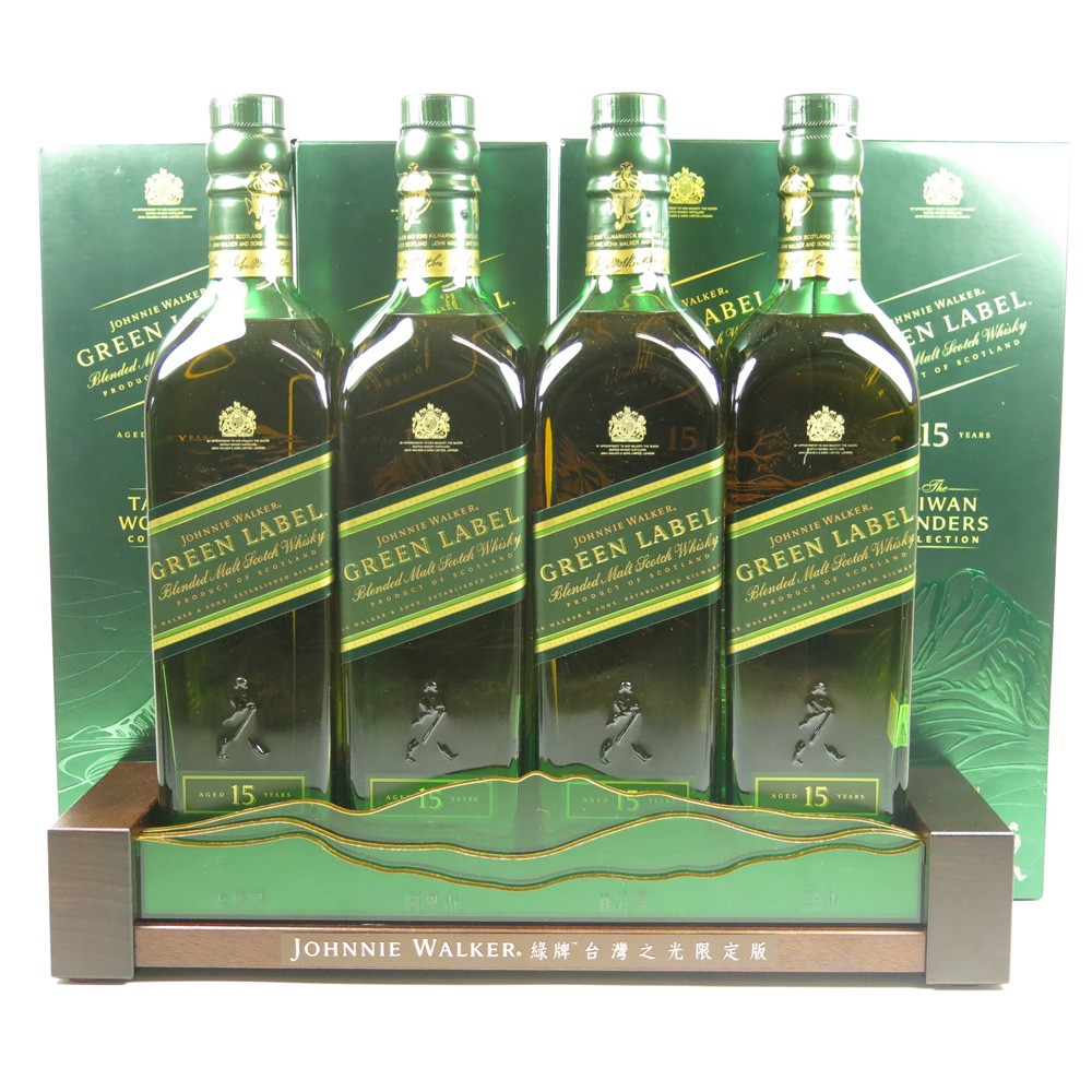Johnnie Walker Green Label Complete Taiwan Wonders Collection including Plinth