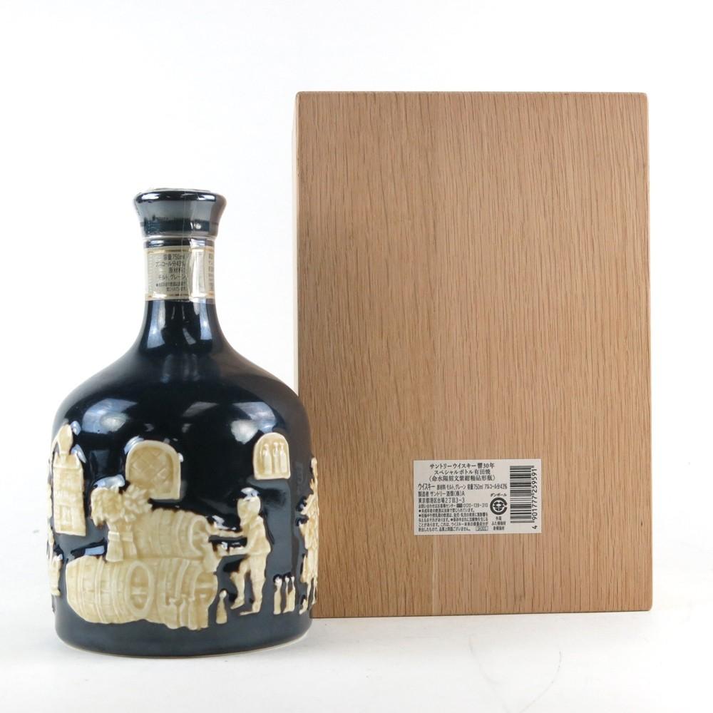 Hibiki 30 Year Old / Arita-Yaki Special Edition 75cl