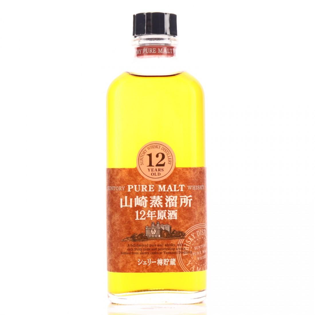 Yamazaki 12 Year Old Sherry Casks 15cl / Distillery Exclusive