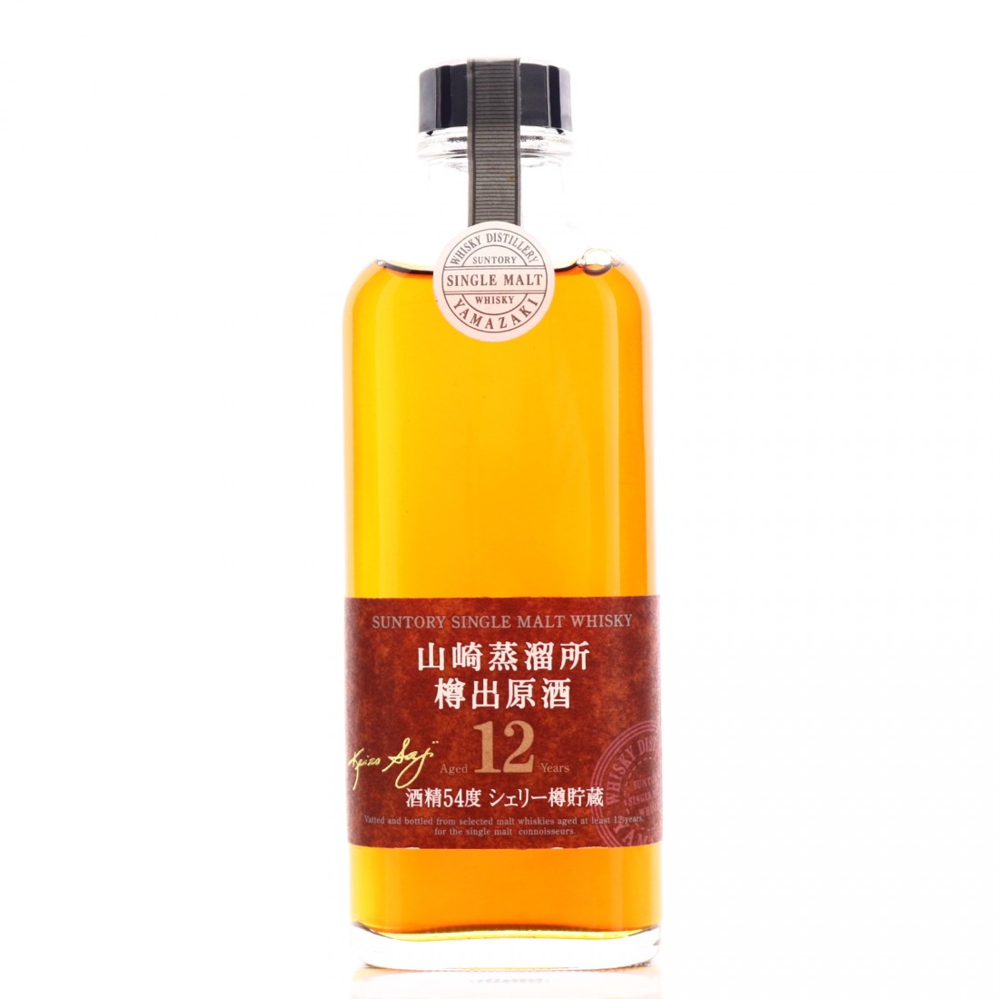 Yamazaki 12 Year Old Cask Strength 19cl / Distillery Exclusive