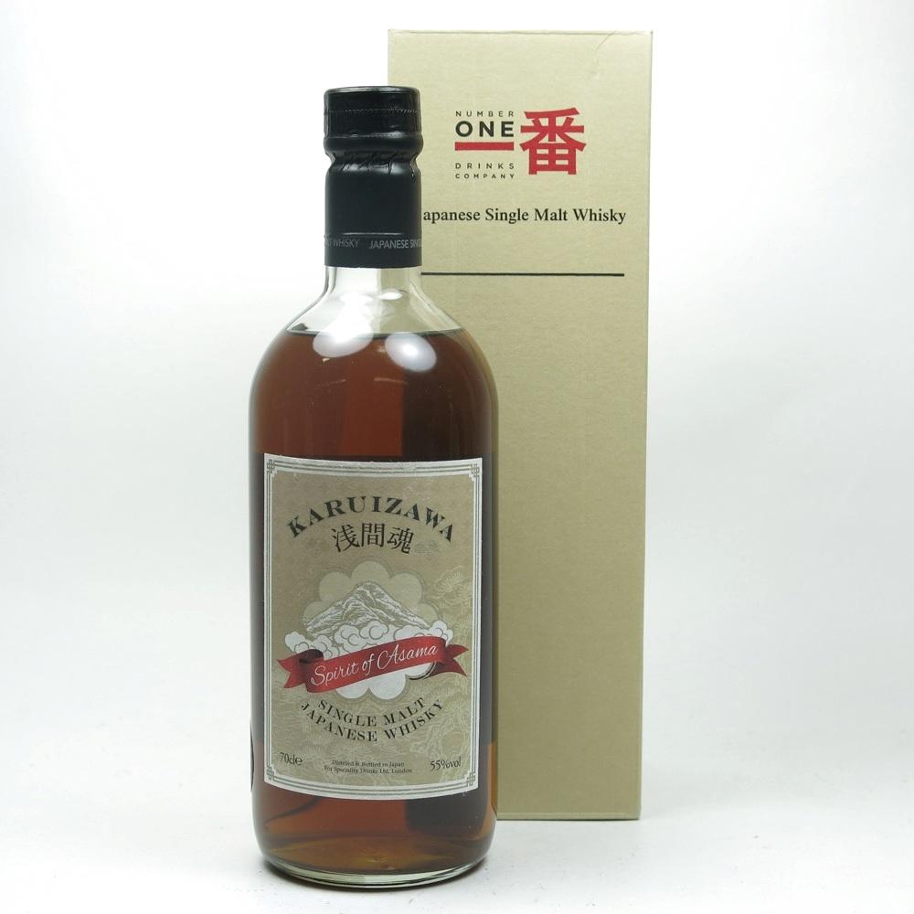 Karuizawa Spirit of Asama (55% Edition)