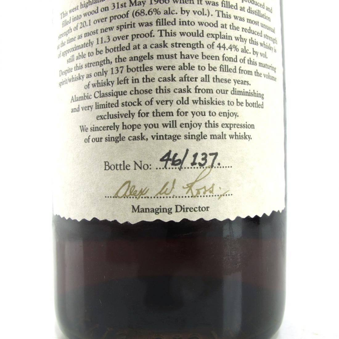 Ben Nevis 1966 Single Cask 48 Year Old #3644 / Alambic Classique