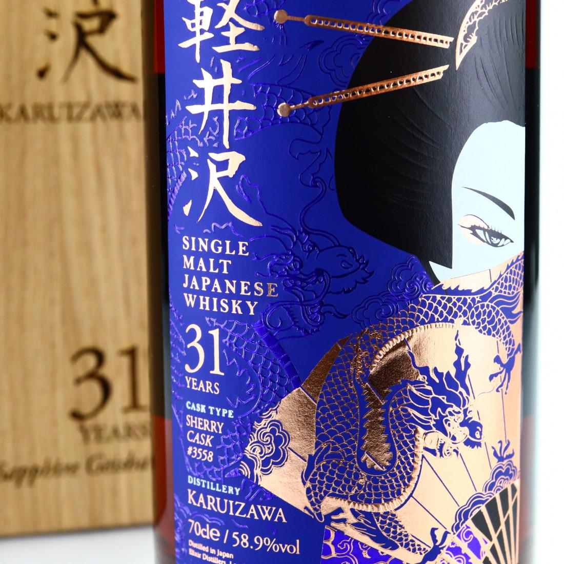 Karuizawa 31 Year Old Single Sherry Cask #3558 / Sapphire Geisha