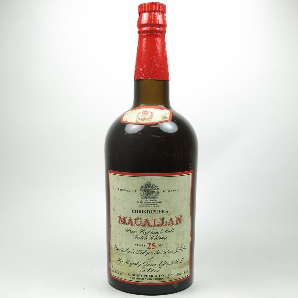 Macallan 25 Year Old Silver Jubilee Magnum
