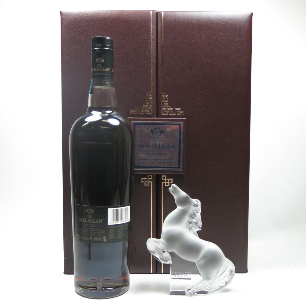 Macallan Oscuro / Lalique Kazak Horse Back