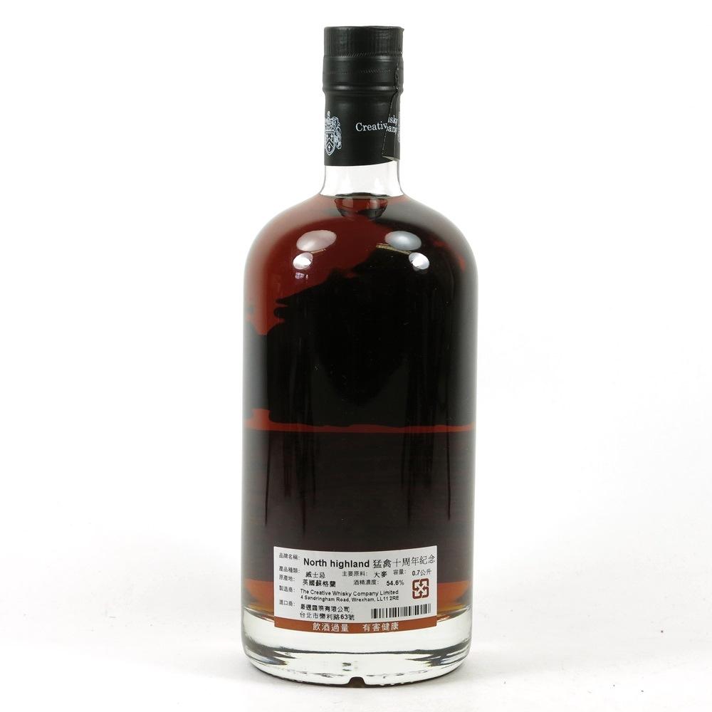 Glenmorangie / North Highland 1995 Creative Whisky Co 20 Year Old Single Malt