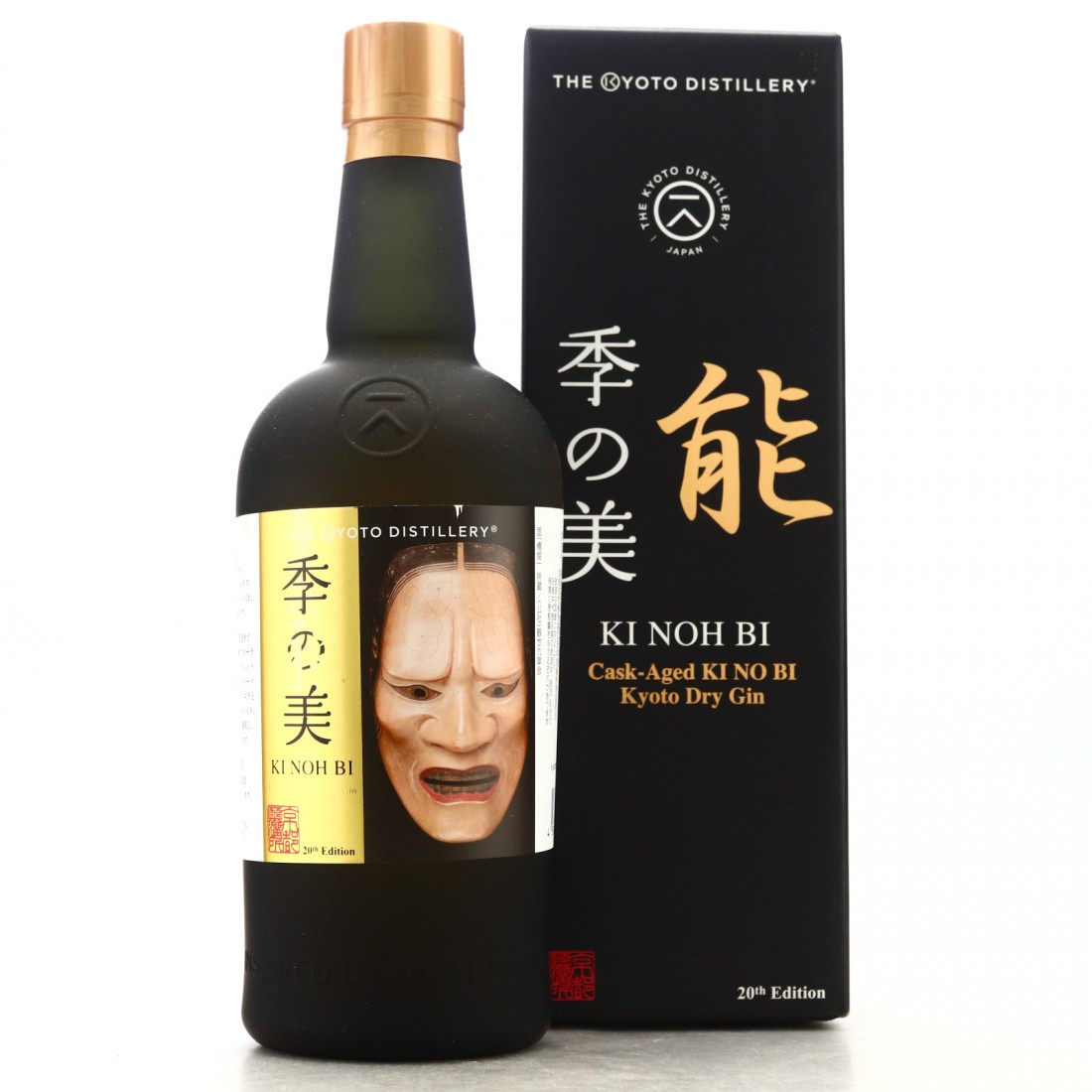 Kyoto Ki Noh Bi ex-Karuizawa Cask Dry Gin 20th Edition