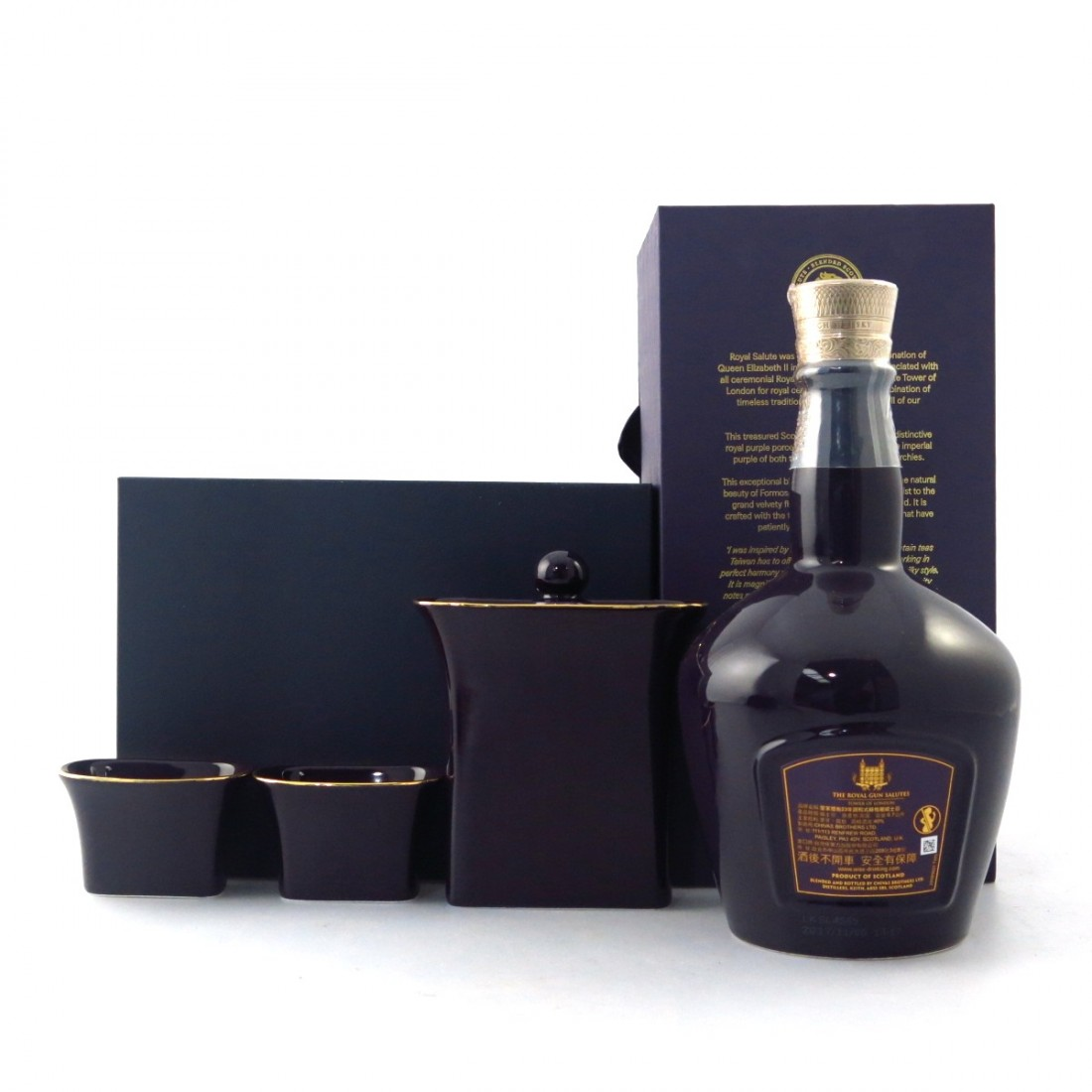 Chivas 23 Year Old Royal Salute / Taiwanese Exclusive with Cups & Flask
