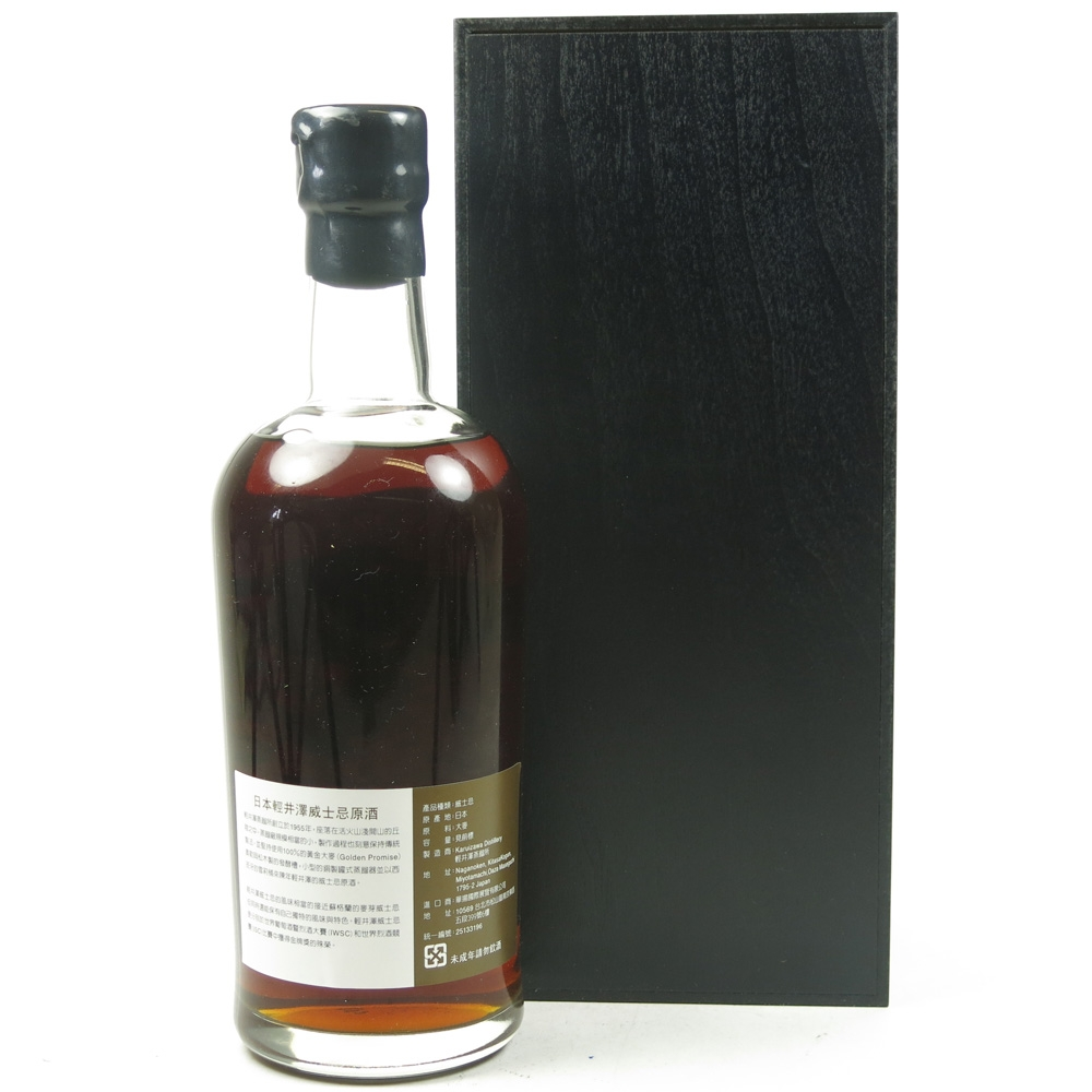 Karuizawa 30 Year Old Cask Single Cask #7857 Back