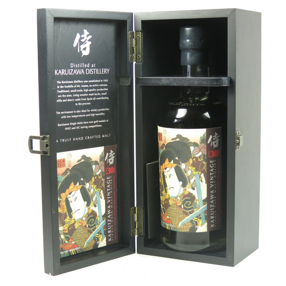 Karuizawa 30 Year Old Cask Single Cask #7857 Open