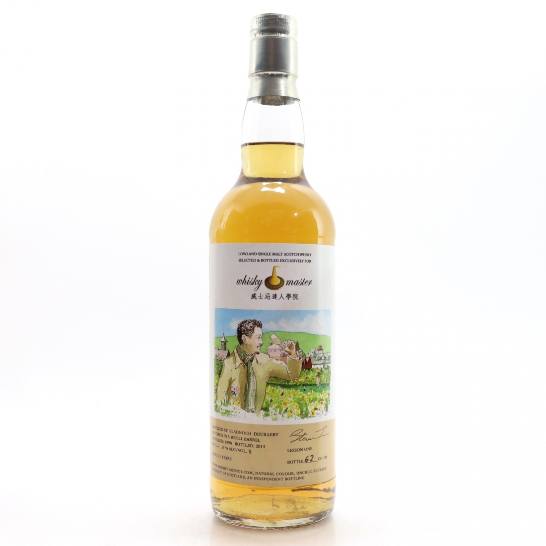 Bladnoch 1990 Whisky Agency 23 Year Old / Whisky Master