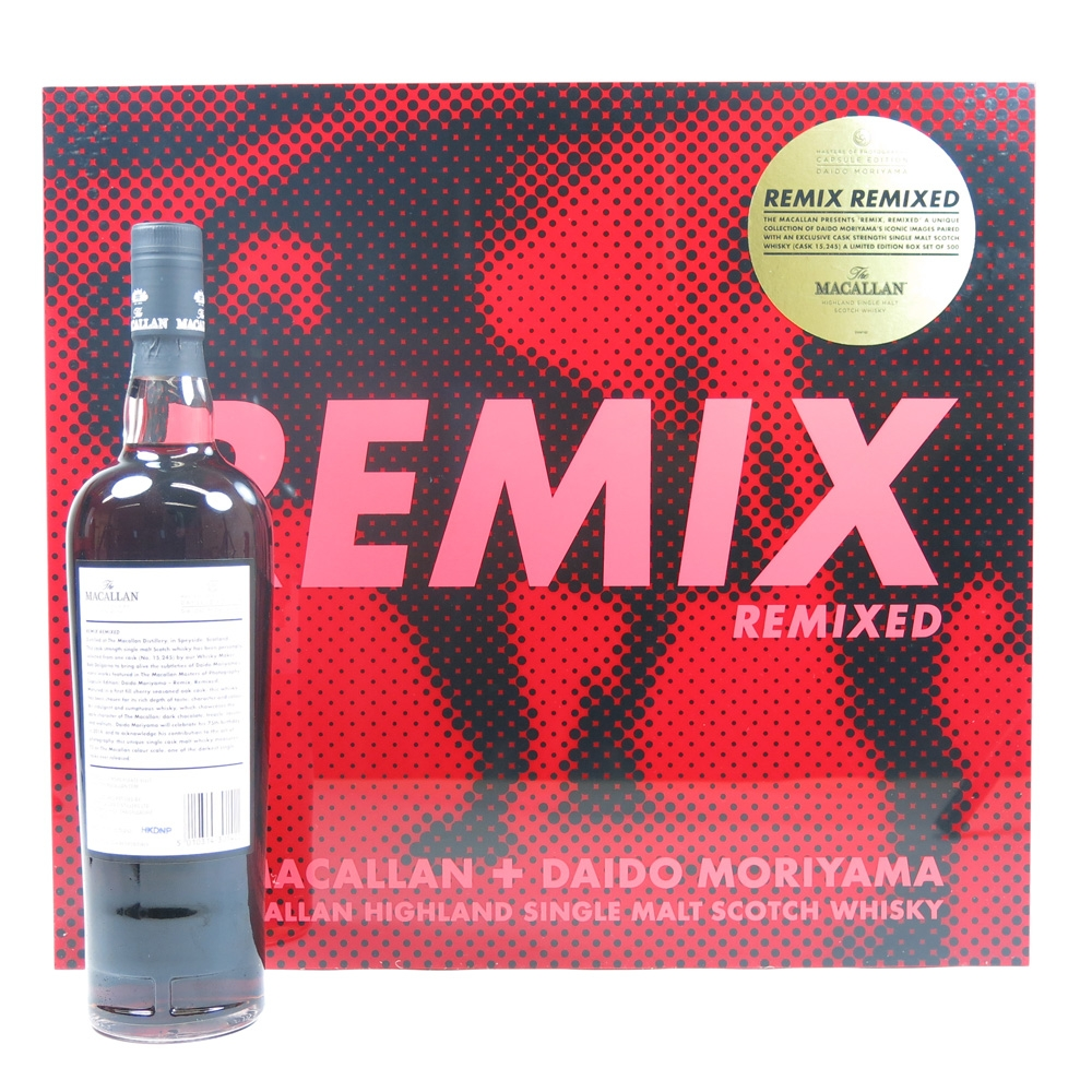 Macallan Remix Remixed Back