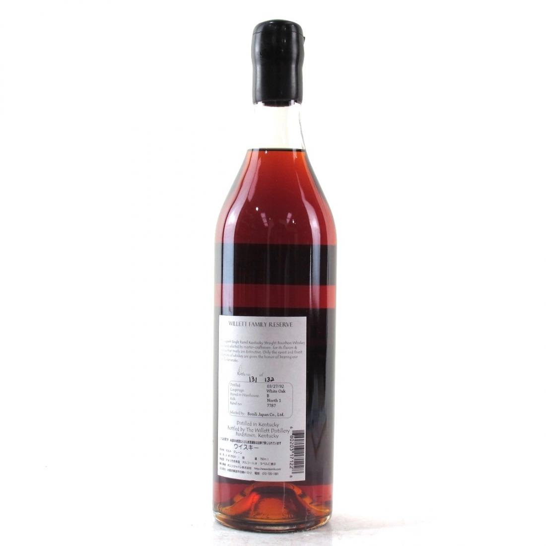 Willett Family Estate 17 Year Old Single Barrel Bourbon #7787 / Japanese Import