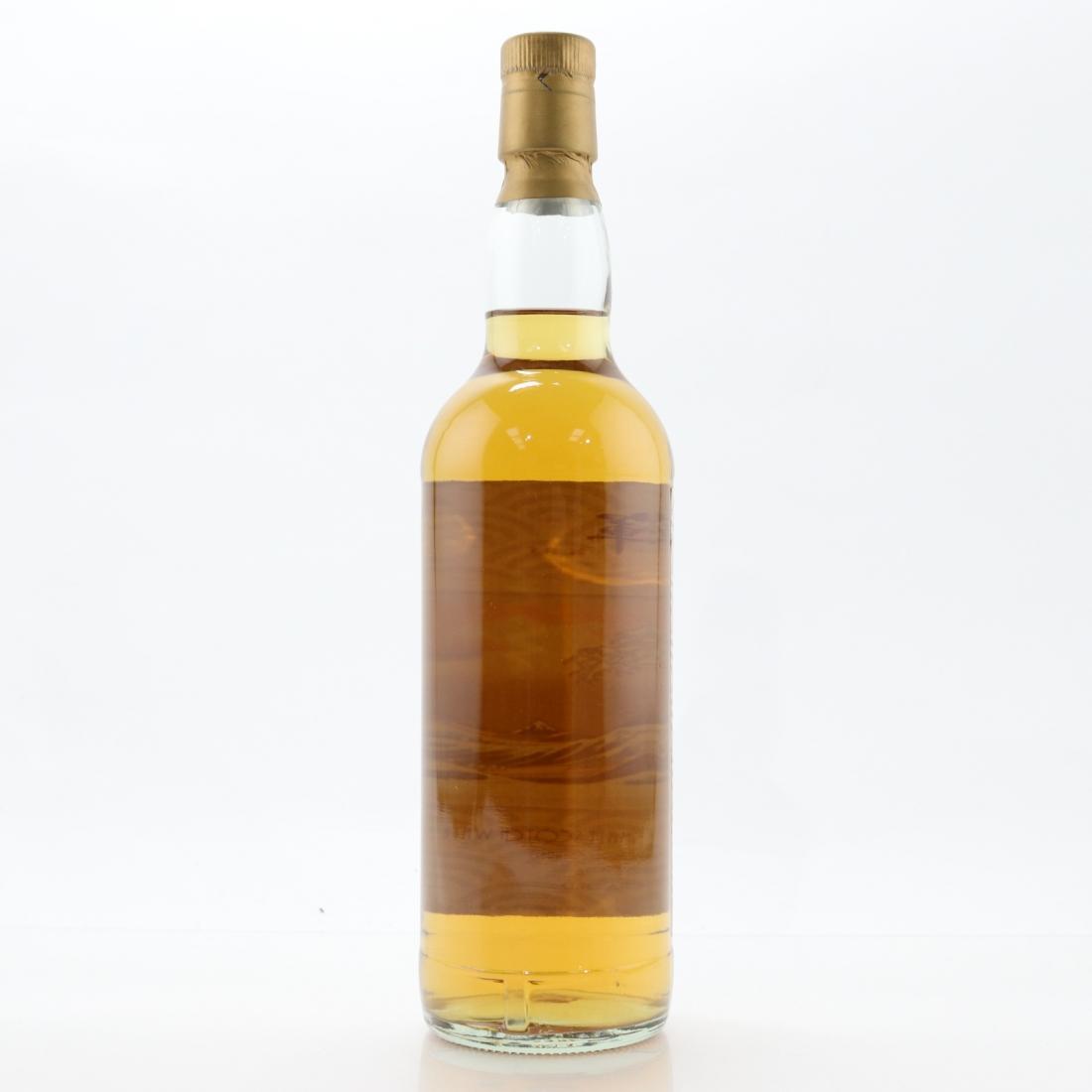 The Whisky Agency 'Extra Old' Speyside Blended Malt