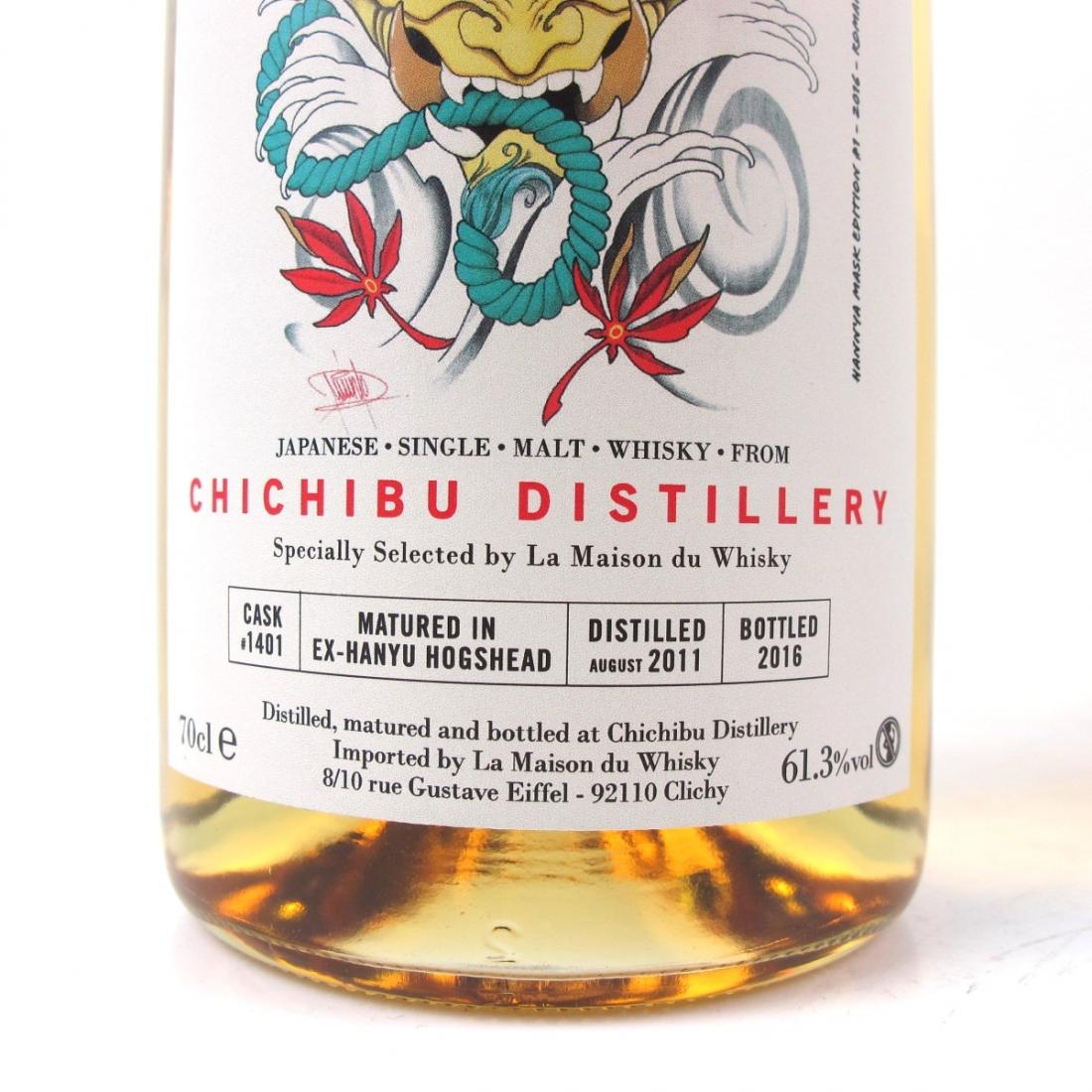 Chichibu 2010 and 2011 Ichiro's Malt Cask #663 and #1401