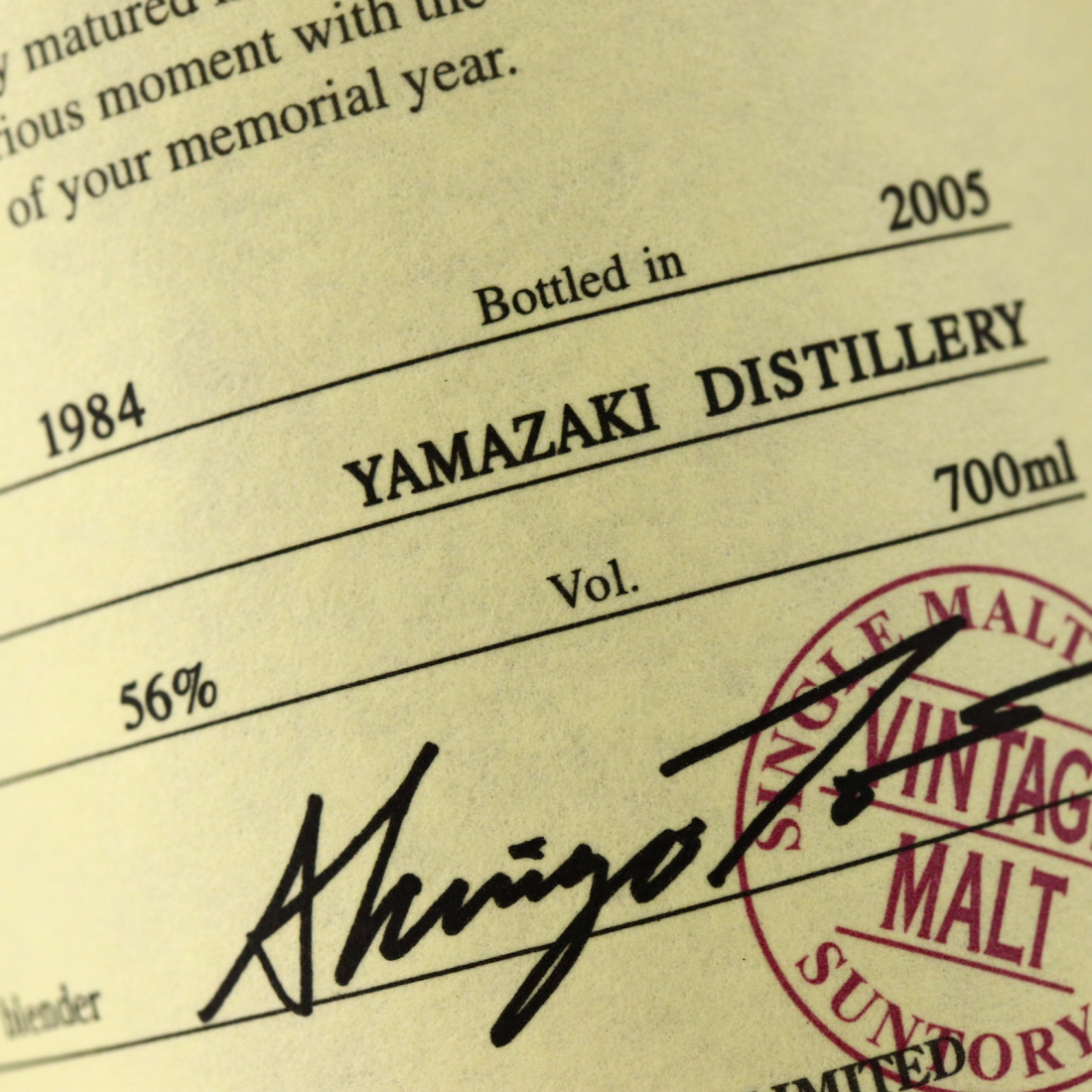 Yamazaki 1984 Suntory Vintage Malt