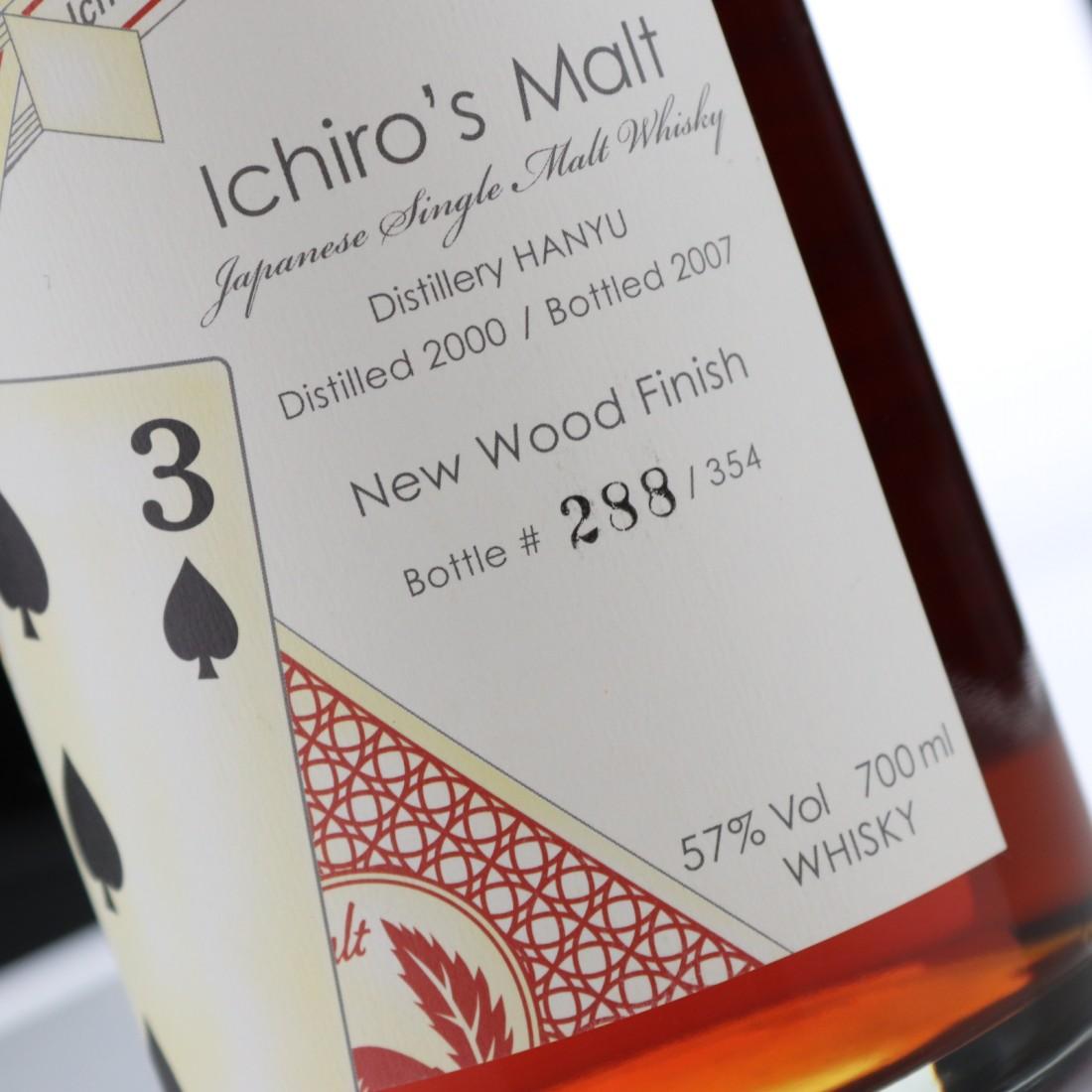 Hanyu 2000 Ichiro's Malt 'Card' #7000 / Three of Spades