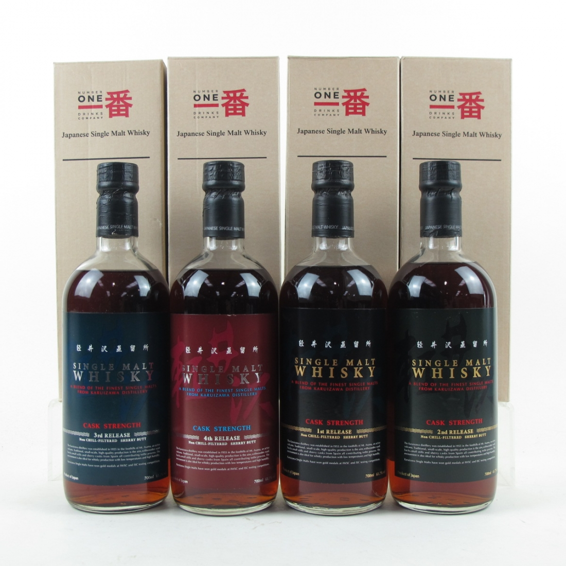 Karuizawa Cask Strength Selection 4 x 70cl