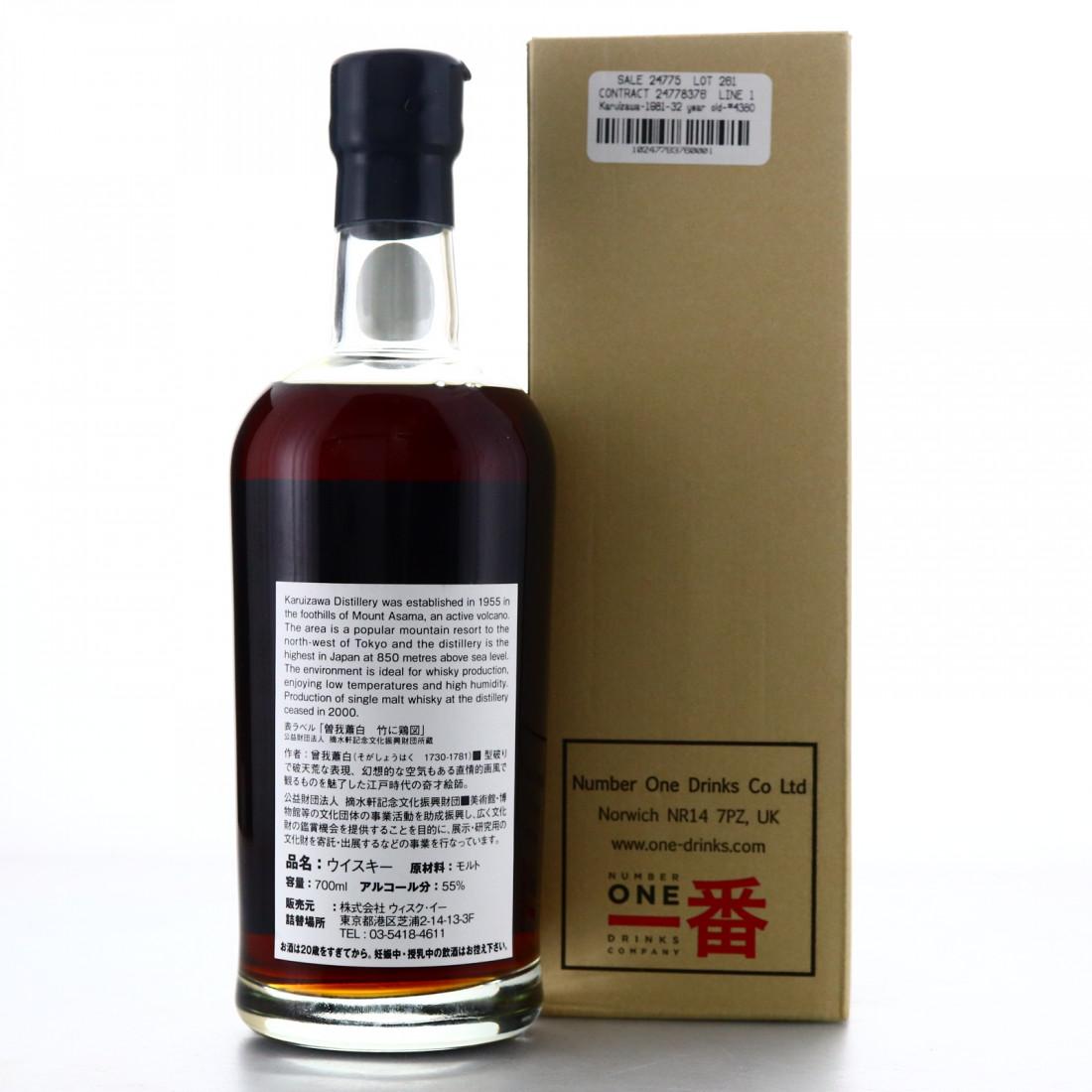 Karuizawa 1981 Single Sherry Cask 32 Year Old #4380 / ShinanoyaPrivate Cask10th Anniversary