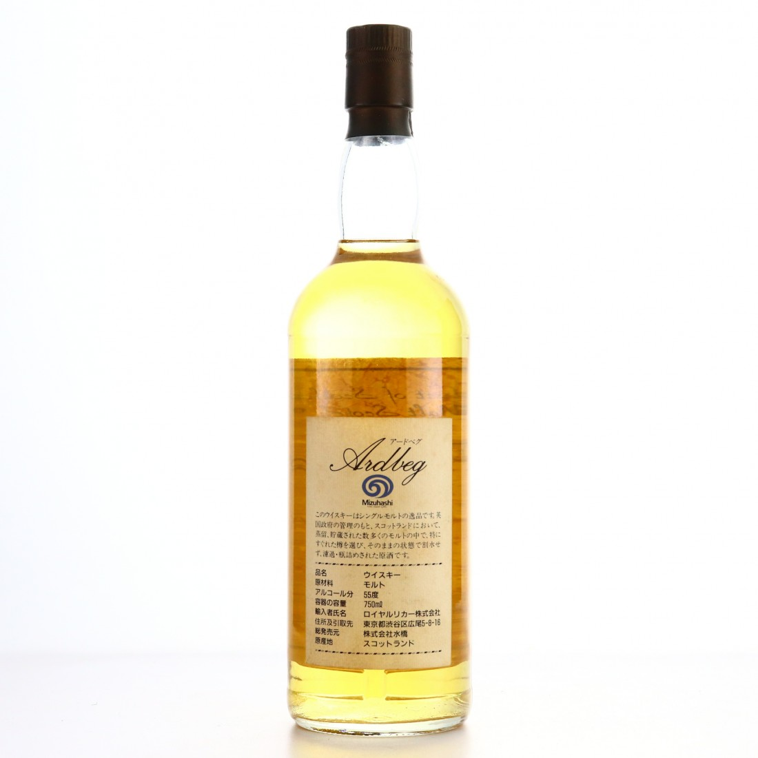Ardbeg 1965 Cadenhead's 23 Year Old / Mizuhashi Total Liquor Supply