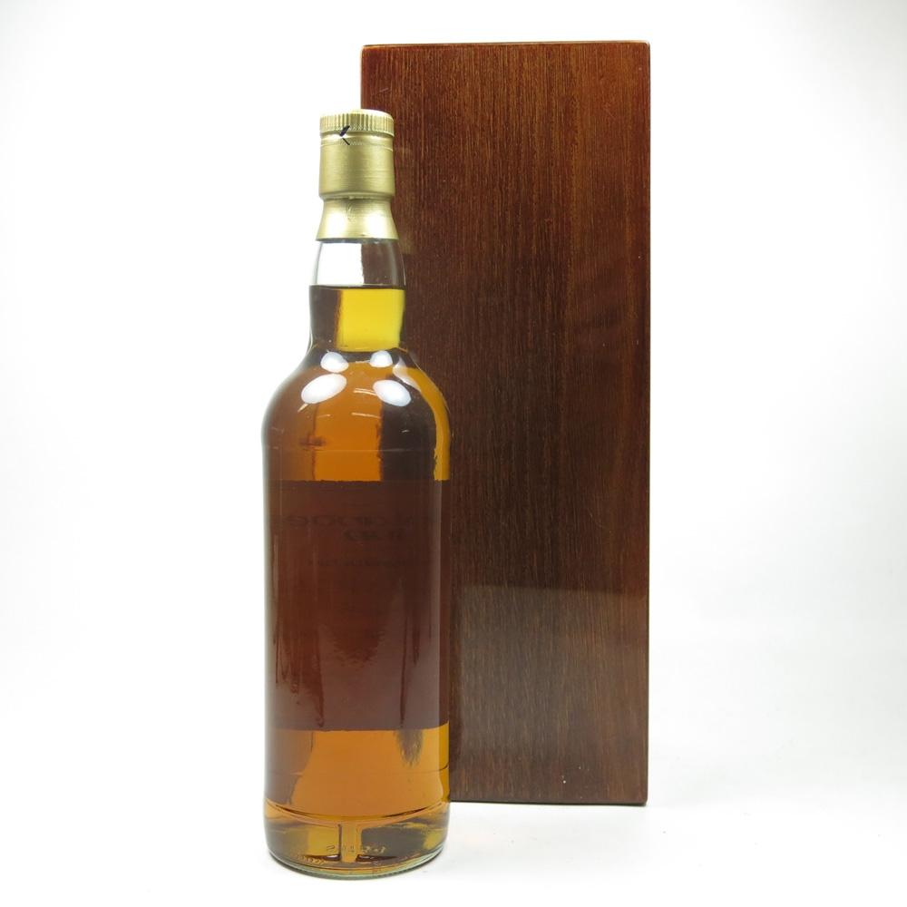 Bowmore 1966 Single Cask 40 Year Old / Highlander Inn (1 of 14 Bottles)