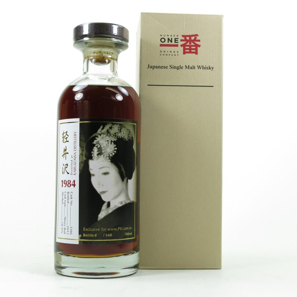 Karuizawa 1984 Single Cask #3186 / P9.Com Exclusive