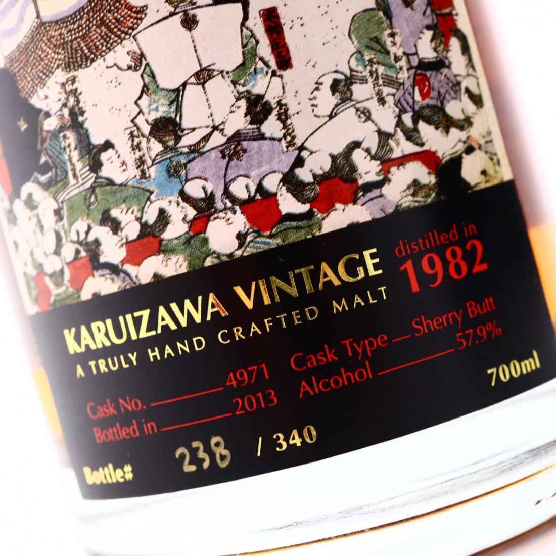 Karuizawa 1981-1983 Honor Sumo Collection / 3 x 70cl