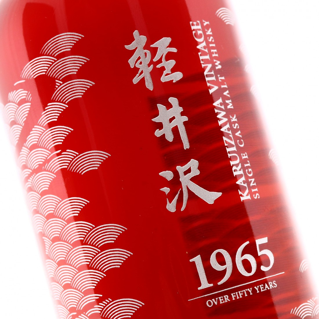 Karuizawa 1965 Single Sherry Cask #8852 / Streams of Time