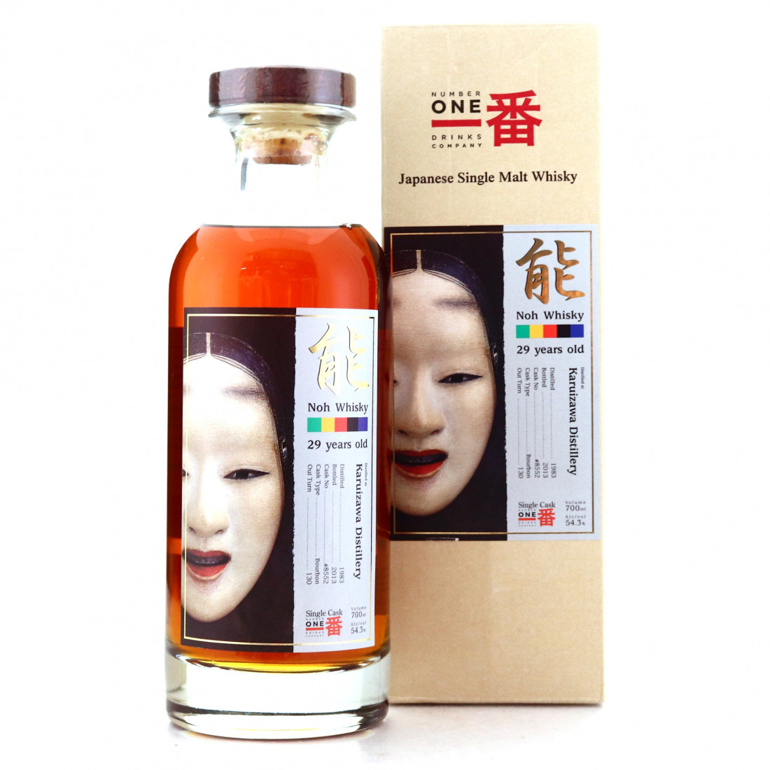 Karuizawa 1983 Noh Single Bourbon Cask 29 Year Old #8552 / LMDW