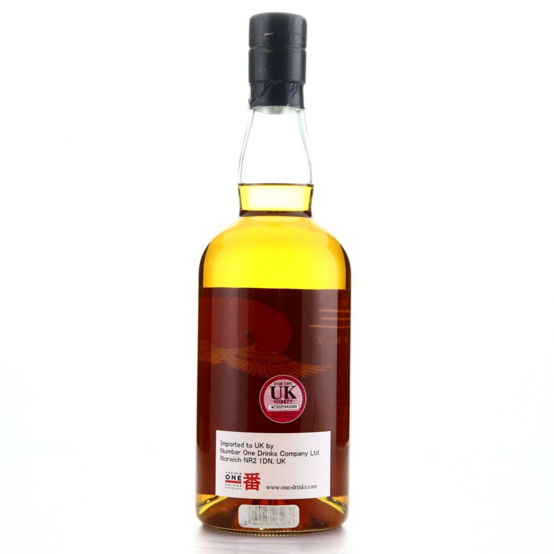Hanyu 2000 Specialty Drinks Single Cask #921