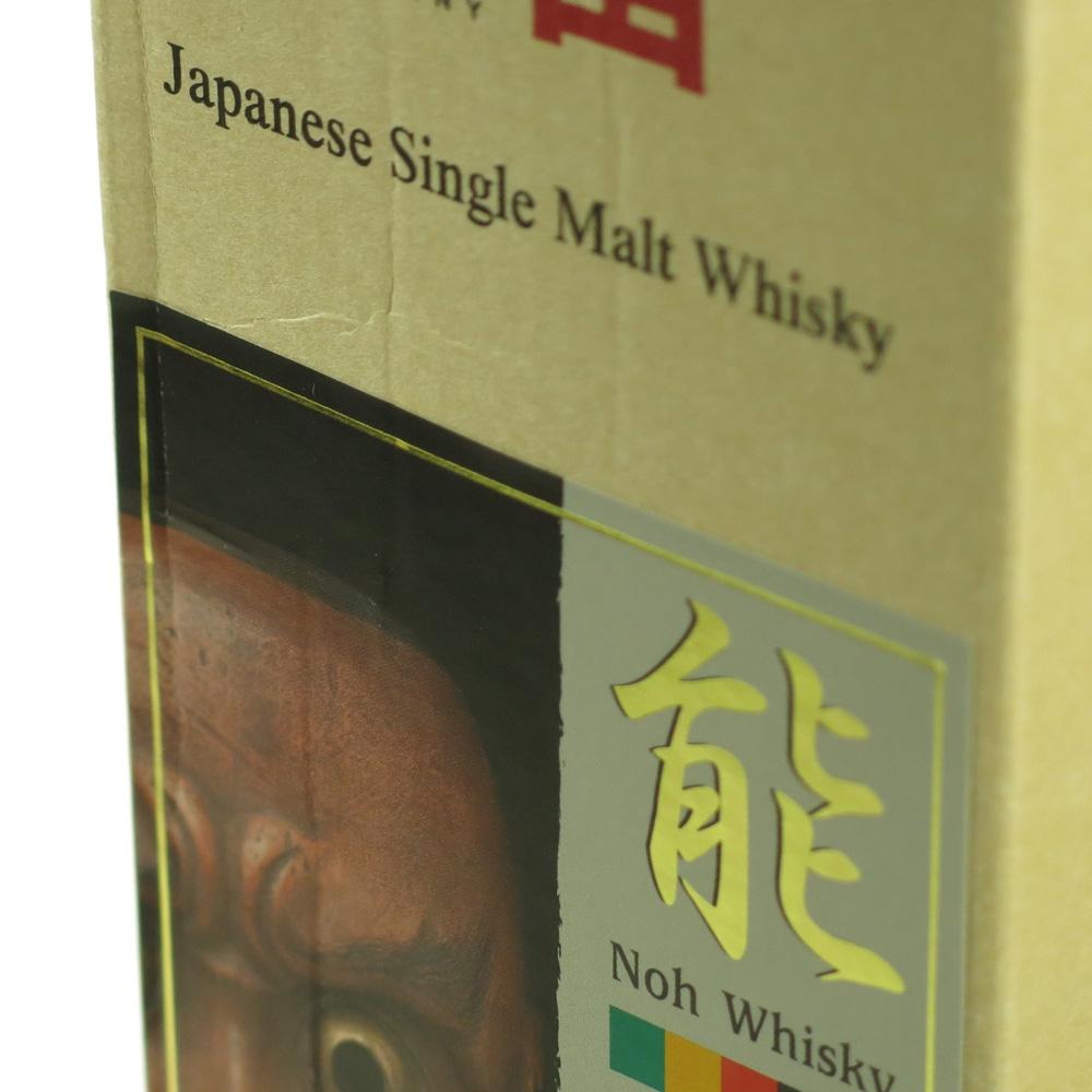 Karuizawa 1989 23 Year Old Noh Single Cask #7893