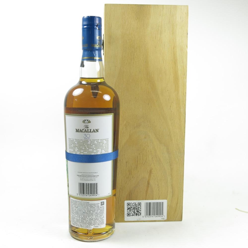 Macallan 30 Year Old Fine Oak Back