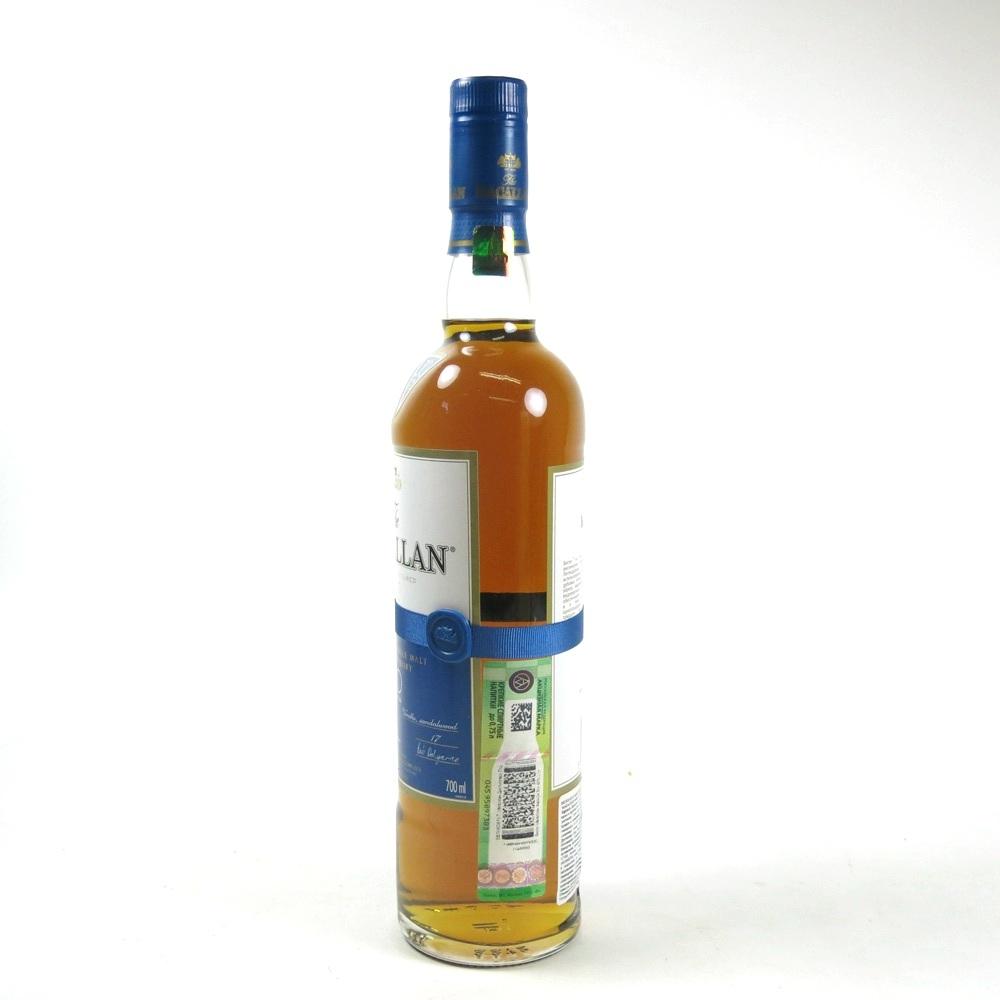 Macallan 30 Year Old Fine Oak Bottle