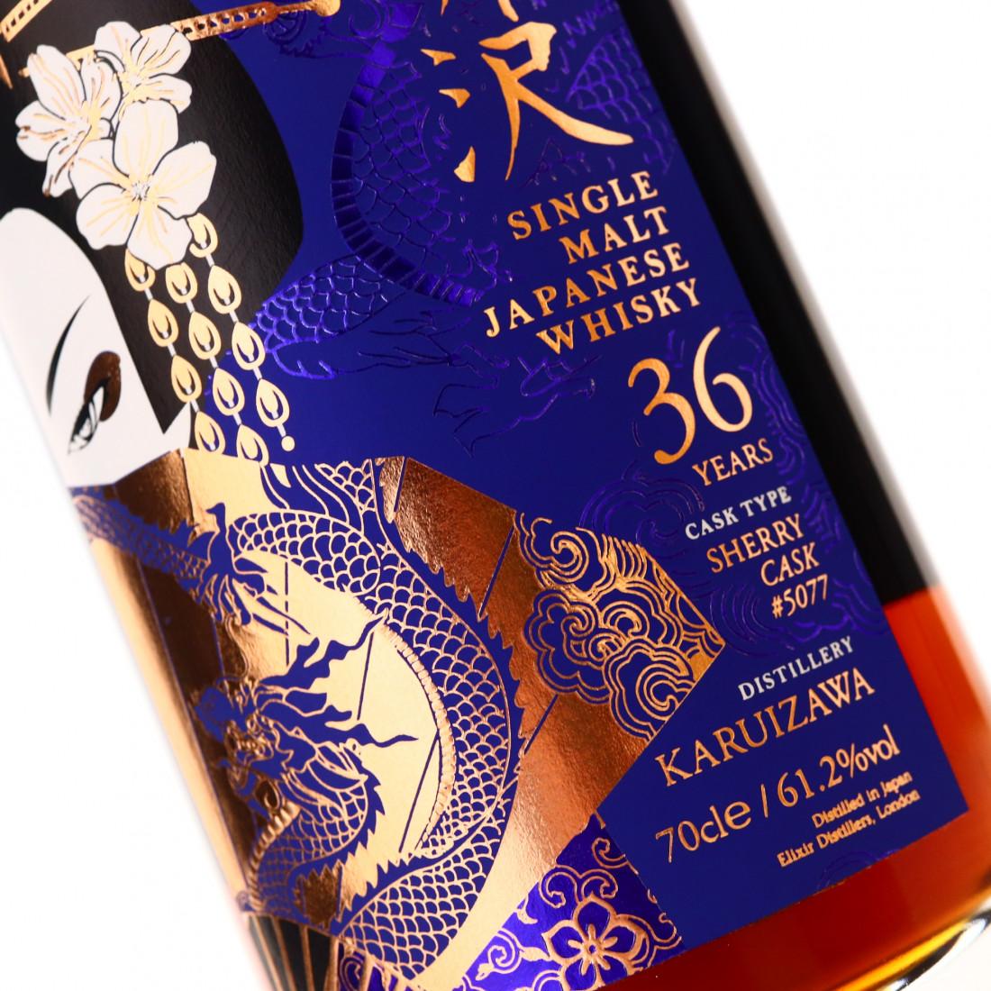 Karuizawa 36 Year Old Single Sherry Cask #5077 / Sapphire Geisha