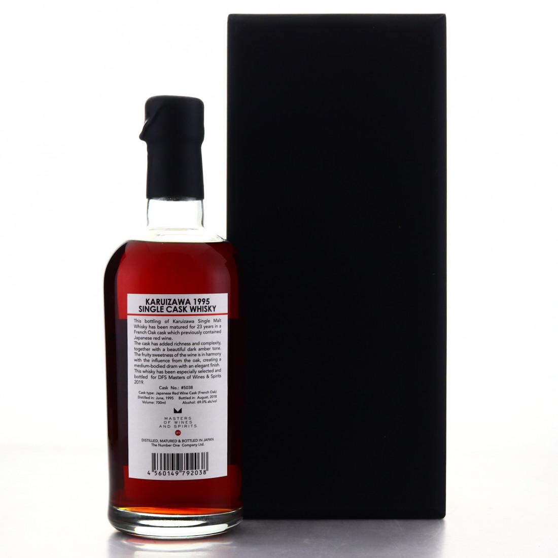 Karuizawa 1995 Single Red Wine Cask #5038 / The Crowning Cask