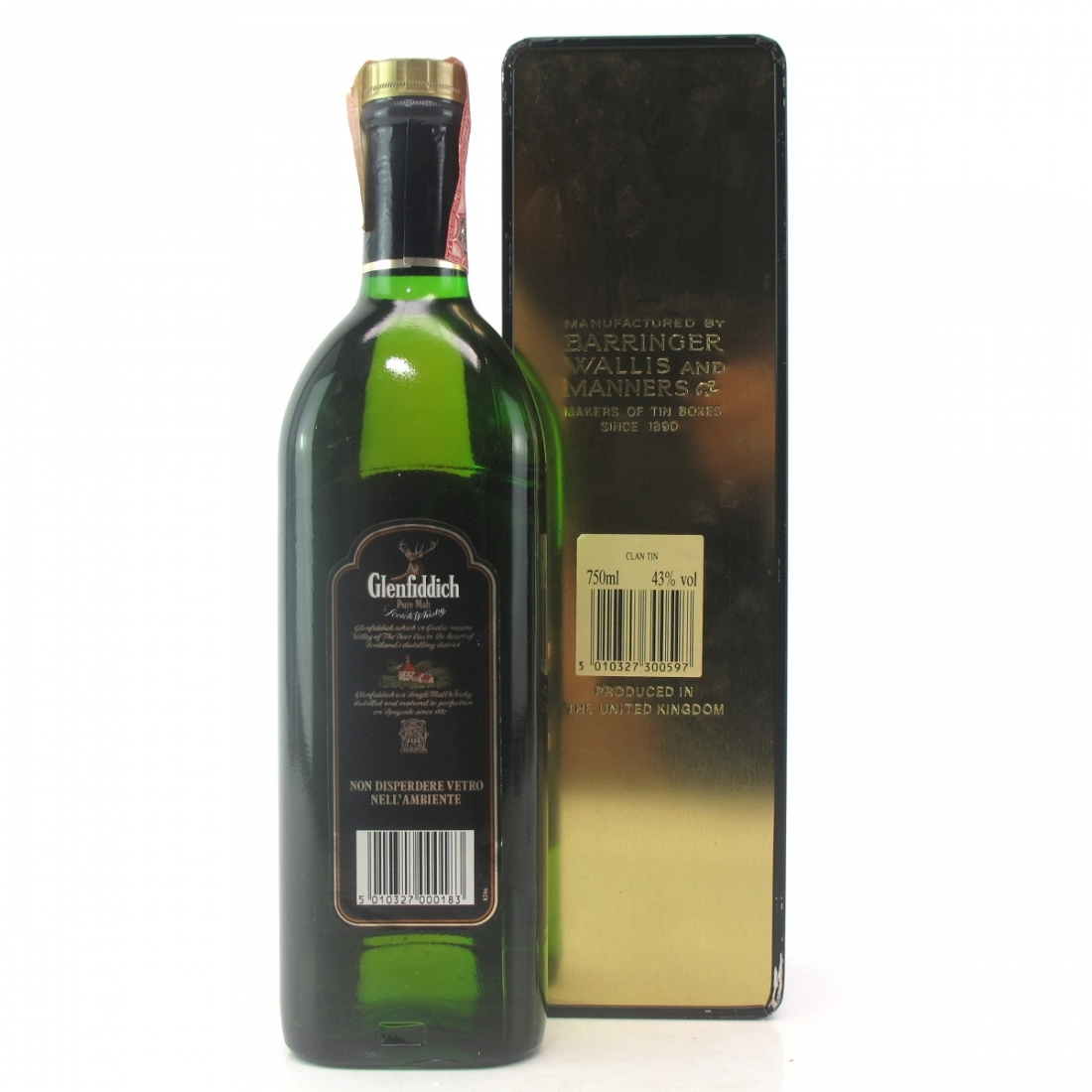 Glenfiddich Clans of the Highlands 1980s / House of Stewart