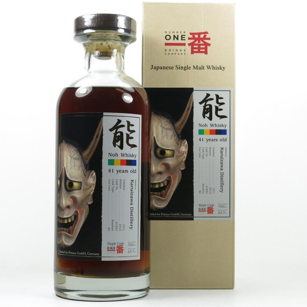 Karuizawa 1971 42 Year Old Noh Single Cask #1842