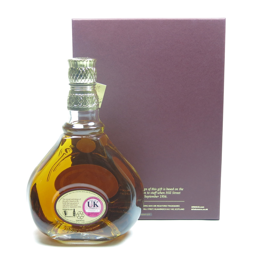 Johnnie Walker - Diageo Thank You to Hill Street Decanter Back